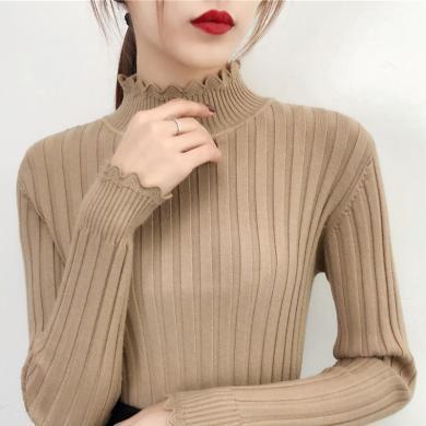 百依戀歌 新款韓版修身百搭長袖套頭純色針織衫女半高領毛衣打底衫 4170