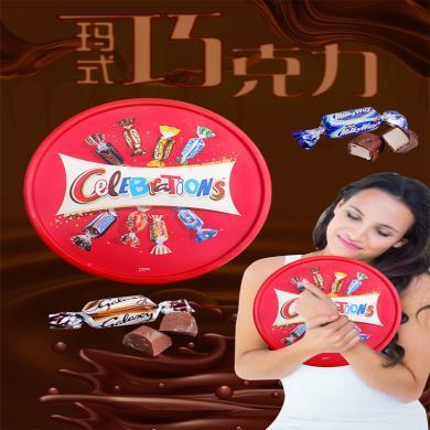 【支持购物卡】英国进口 mars 玛氏 巧克力礼盒什锦糖果大脸盘喜糖礼包节日礼物650g