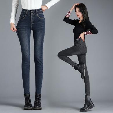 搭歌2020春季新款牛仔裤女高腰双扣刺绣长裤女弹力烟灰色显瘦 H2002