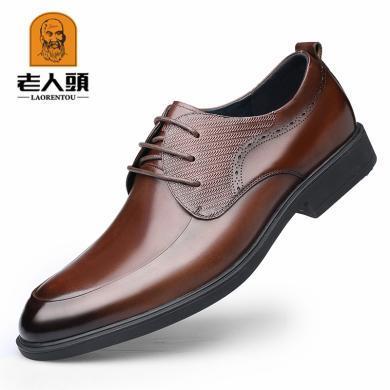 老人頭2019新款歐美辦公室婚禮宴會皮鞋男商務正裝紳士男鞋955292