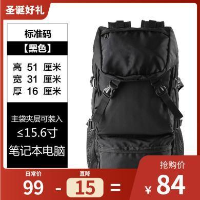 香炫儿XIASUAR 大容量l旅行背包登山包徒步包双肩包男女通用大号书背包男户外运动休闲背包旅行包8051