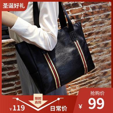 新款女包大容量手提包簡約休閑單肩包斜挎女包女士手拎包N769