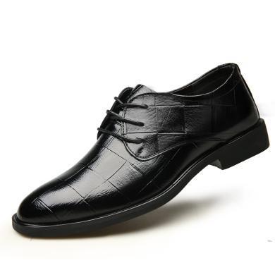 承發皮鞋男新款男士時尚商務皮鞋休閑牛皮正裝男鞋舒適透氣鞋子潮36911