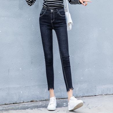綺娑 彈力黑色牛仔褲女秋季新款韓版九分小腳褲顯瘦高腰鉛筆褲