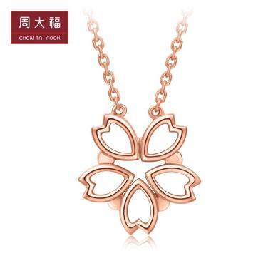 周大福Y时代x设计师前田武史设计款樱花18K金项链E124798