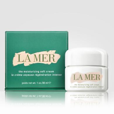 【支持購物卡】美國LAMER/海藍之謎經典精華乳霜 60ml補水保濕 香港直郵
