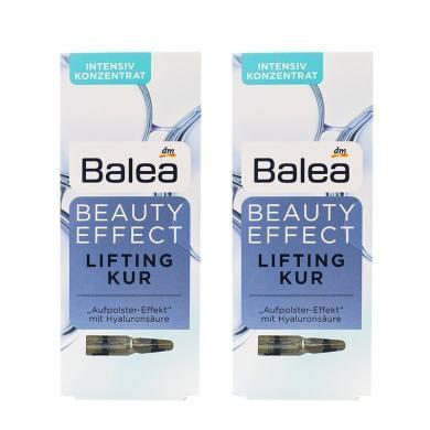 【支持购物卡】【2盒】德国Balea 芭乐雅 玻尿酸浓缩精华原液安瓶 1毫升/支 7支装/盒