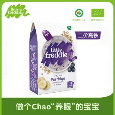 小皮歐洲原裝進口藍莓谷物高鐵米粉160g 寶寶輔食嬰兒米糊強化鐵7月+