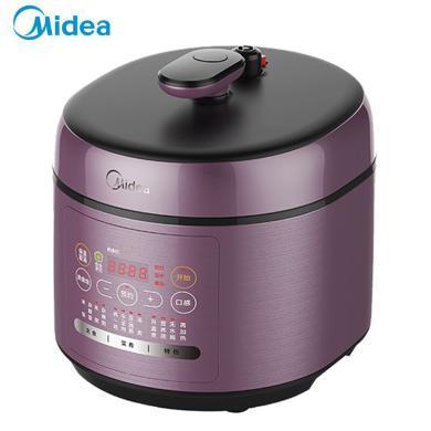 美的(Midea)電壓力鍋雙膽高壓鍋壓力鍋4.8升智能預約SS5042P
