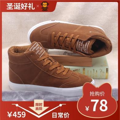 100KM猩猩猴 休闲运动男鞋百搭韩版潮流男士旅游跑步潮鞋冬季加绒保暖棉鞋