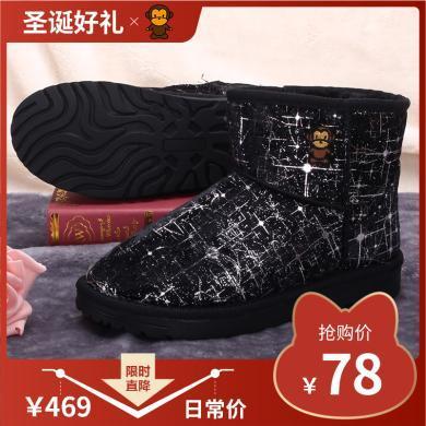 猩猩猴2019冬新款雪地靴女圓頭平跟休閑簡約女靴