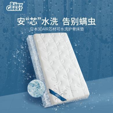 baby寶寶床墊可水洗芯冬夏兩用兒童幼兒園乳膠新生嬰兒床墊