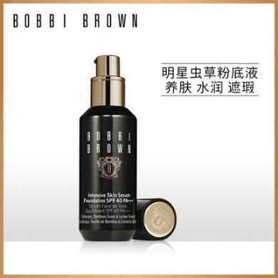 【支持購物卡】BOBBI BROWN/芭比波朗 新款蟲草粉底液 30ml按壓型多色號可選
