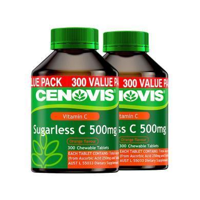 【支持购物卡】【2瓶】澳洲Cenovis维生素C咀嚼片 ?#20449;甐C无糖维他命C含片 300粒/瓶