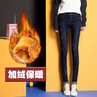 搭歌2019秋冬季新款加绒牛仔裤女韩版显瘦紧身小脚高腰加厚加绒长裤 W1702