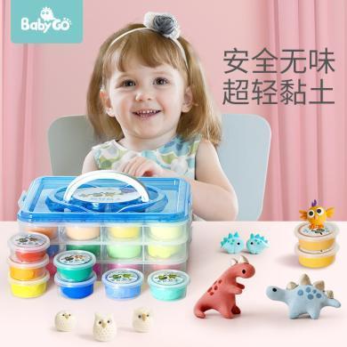 babygo超轻黏土儿童?#27490;iy自制36色安全橡皮泥女孩彩泥套装玩具