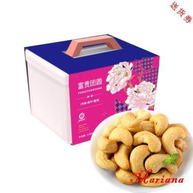【年貨禮盒】果園老農--富貴團圓干果禮盒 2488g