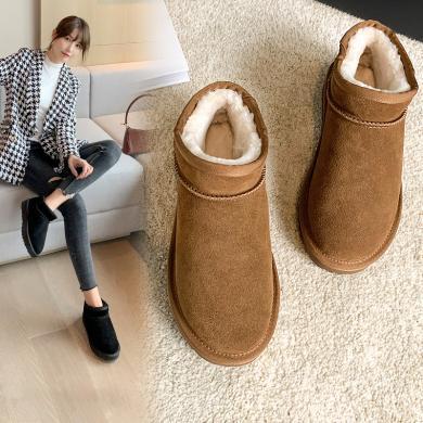阿么2019冬季新款加绒加厚一脚蹬毛毛鞋学生保暖防滑短筒雪地靴女61816ASZ3506