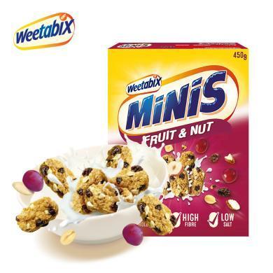 迷你維多麥小餅麥片堅果酸奶果粒燕麥沖飲無糖纖享膳食營養早餐