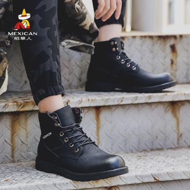 稻草人高幫男鞋馬丁靴子休閑鞋短靴男秋冬季新款男士皮鞋韓版潮流dc885