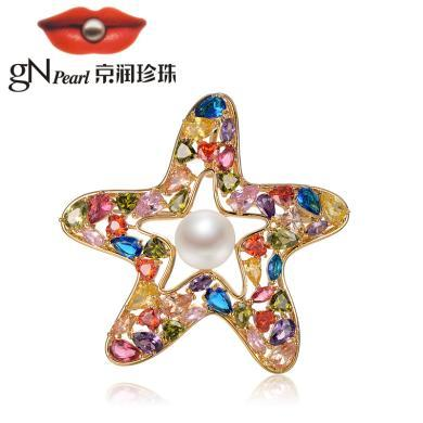 京潤珍珠 燦爛海星 銅合金鑲淡水珍珠胸針  白色 10-11mm饅頭形
