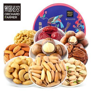 【年貨禮盒】果園老農盈興禮盒1.305kg 合家賞味組合/全家人都喜愛的美味