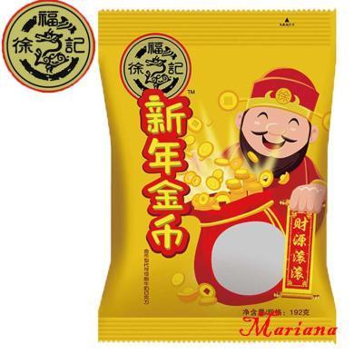 【年貨】徐福記新年糖金幣糖包192g