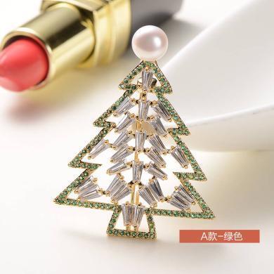 京润珍珠 小树 合金镶淡水珍珠胸针  白色 7-8mm馒头形