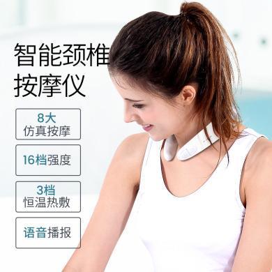 逗號句號加熱脈沖頸椎理療儀智能語音頸椎按摩器加充電肩頸按摩儀 多一點頸喜DDH-319