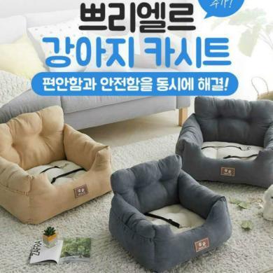韓國寵物墊狗窩夏貓窩泰迪車載墊寵物安全座椅四季通用便攜式
