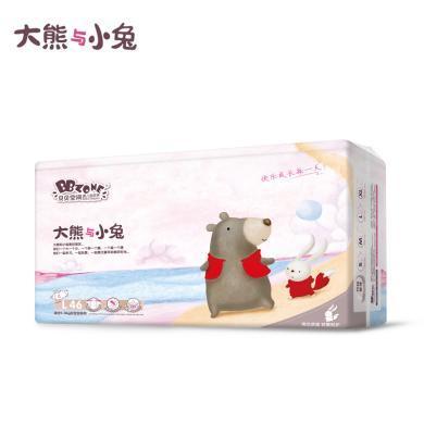 貝貝空間大熊與小兔超薄超柔嬰兒紙尿褲L138片(3包)男女寶寶尿不濕干爽透氣