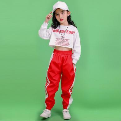 ocsco 春秋新款韓版時尚女童街舞套裝嘻哈爵士演出服兩件套潮