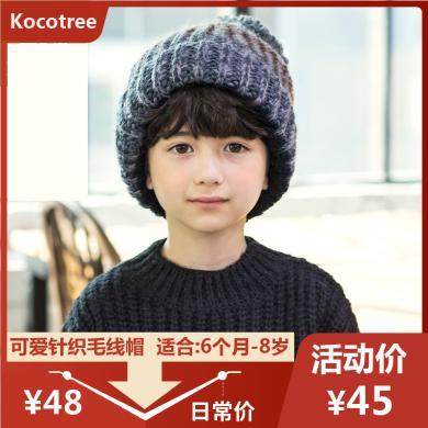 kk树新款宝宝帽子秋冬加绒儿童帽子?#34892;?#23401;毛线帽?#20449;?#31461;套头针织帽     KQ17176