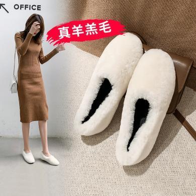 阿么毛毛鞋女冬外穿2019新款懶人一腳蹬豆豆鞋網紅款加絨平底棉鞋31814ASZ3855