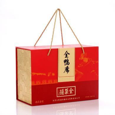 全聚德 正宗禮盒熟食全鴨席家宴套餐精品1.64kg正宗老北京特產 北京烤鴨商務禮品