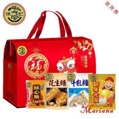 【年貨禮盒】徐福記 鴻福齊天 禮盒 2004g
