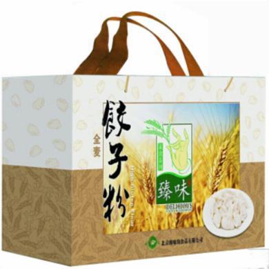 臻味餃子粉3750g 餃子粉禮盒 面粉年貨禮品團購福利新鮮高筋面粉