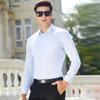 才子男裝 2019秋季新款青年商務休閑襯衫男士翻領修身顯瘦條紋襯衣11195E0921