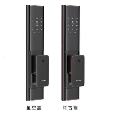 【新品】凱迪仕K100指紋鎖 推拉式智能鎖 家用防盜門電子門鎖(包安裝)