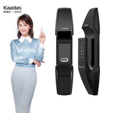 【新品】凱迪仕K8-T 智能鎖指紋鎖家用防盜門鎖 磁卡鎖電子鎖密碼鎖(包安裝)