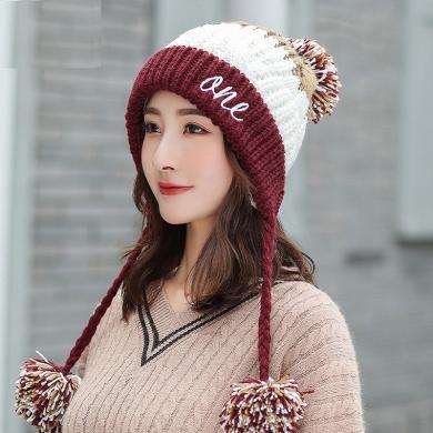 修允菲日系拼色時尚百搭針織帽子女士韓國冬季新款保暖帽毛線帽JJ2--m9375