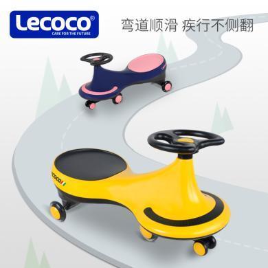 lecoco乐卡儿童扭扭车玩具溜溜车1-3岁宝宝万向轮摇摆?#30340;?#23401;妞妞车