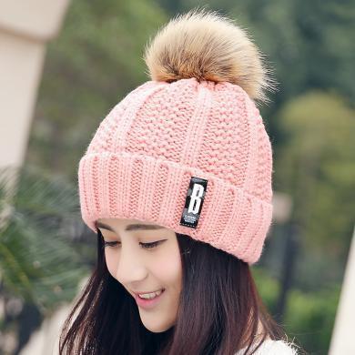 修允菲韓版冬季戶外加絨加厚字母B標毛線帽子女士 保暖護耳毛球針織帽潮Jm7532