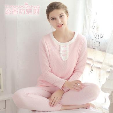 添香哺乳衣家居服秋冬季加厚保暖內衣夾棉家居月子服孕婦哺乳睡衣