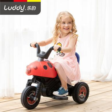 樂的LUDDY 兒童電動三輪車電動摩托車甲殼蟲玩具童車甲克蟲