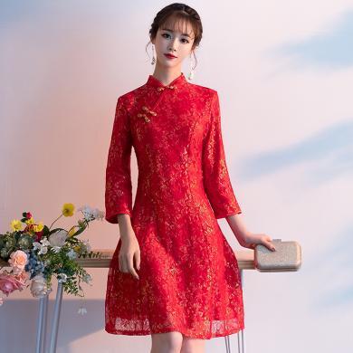 億族 秋冬新款中國風加絨旗袍連衣裙甜美氣質蕾絲九分袖中裙女