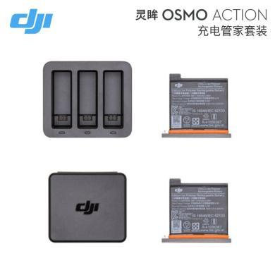 大疆(DJI) Osmo Action  充電管家套裝