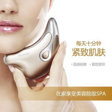日本marasil玛瑞莎小海豚刮痧仪板v脸部按摩瘦脸神器提拉紧致美容-金色