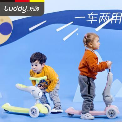 乐的儿童滑板车婴儿滑滑溜溜车折叠踏板车2岁男女小孩宝宝滑行车