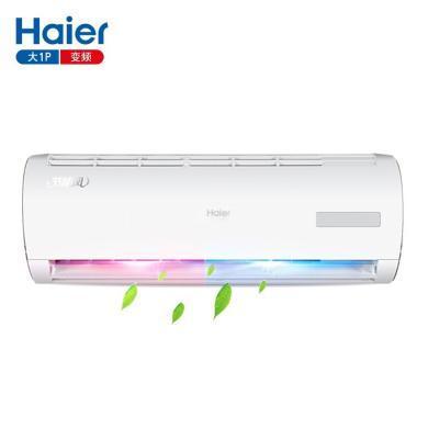 Haier/海爾空調大1匹壁掛式空調掛機變頻KFR-26GW/13BEB23AU1自清潔